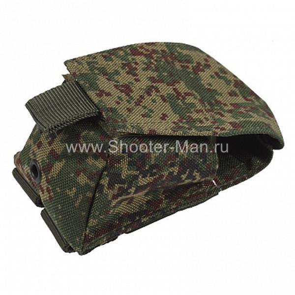 Подсумок облегченный для ручной гранаты Ф-1, РГД-5, РГО, РГН Стич Профи цифра РФ