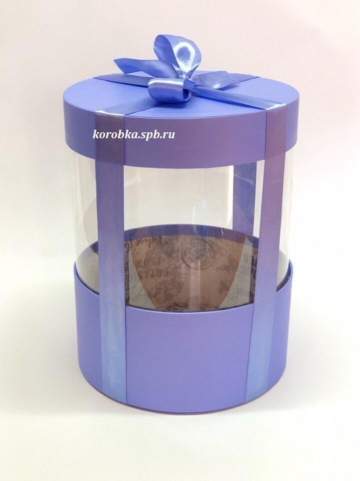 Коробка аквариум 18 см Цвет : Светло фиолетовый   . Розница 350 рублей .