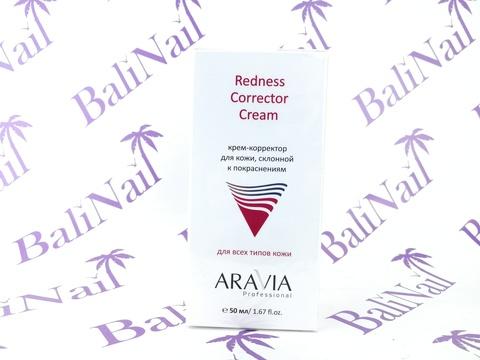 ARAVIA, Крем-корректор для кожи лица, склонной к покраснениям Redness Corrector Cream, 50 мл