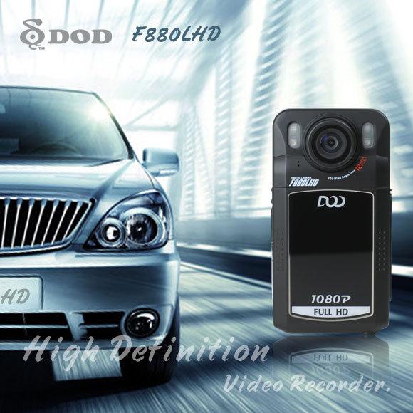 Автомобильный видеорегистратор DOD F880LHD с ИК-подсветкой