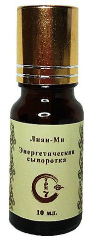 530 рублей