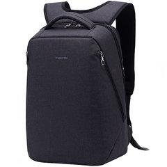 Рюкзак TIGERNU B3164-17 Темно-серый (для ноутбуков 17