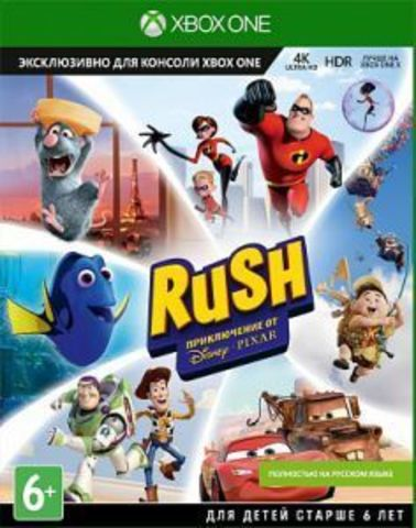 Xbox One PIXAR RUSH (русская версия)