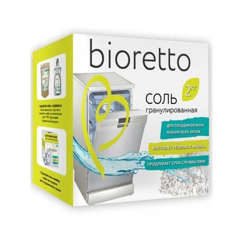 Соль для посудомоечных машин 2кг, Bioretto