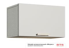 Шкаф антресольный АН-3 Детская Морис