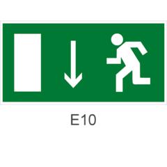 Знак Е10 эвакуационный выход (левосторонний)