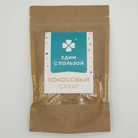 Кокосовый сахар органический ЕДИМ С ПОЛЬЗОЙ, 150 гр
