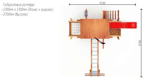 Деревянный игровой комплекс Савушка Lux - 1