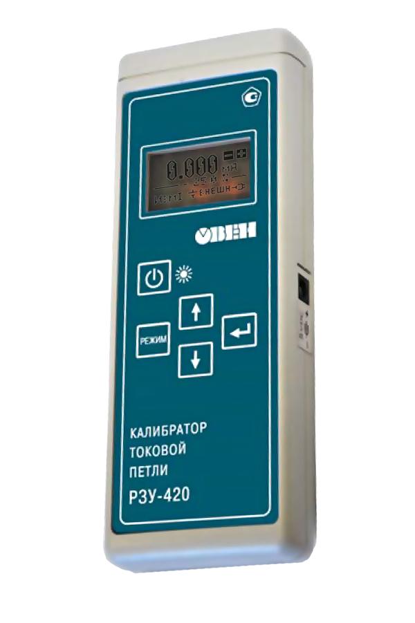 РЗУ-420 переносной задатчик сигнала 4…20 мА