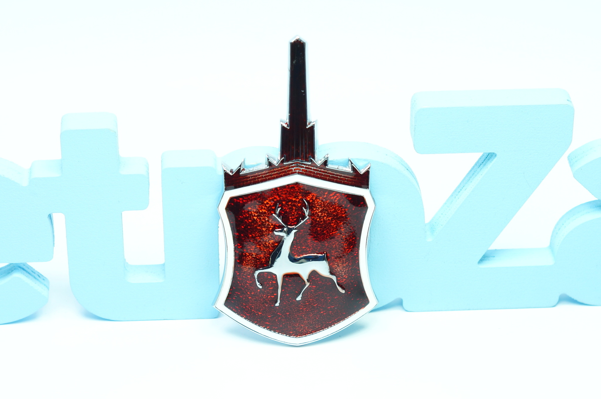 Эмблема капота Газ 12 Зим