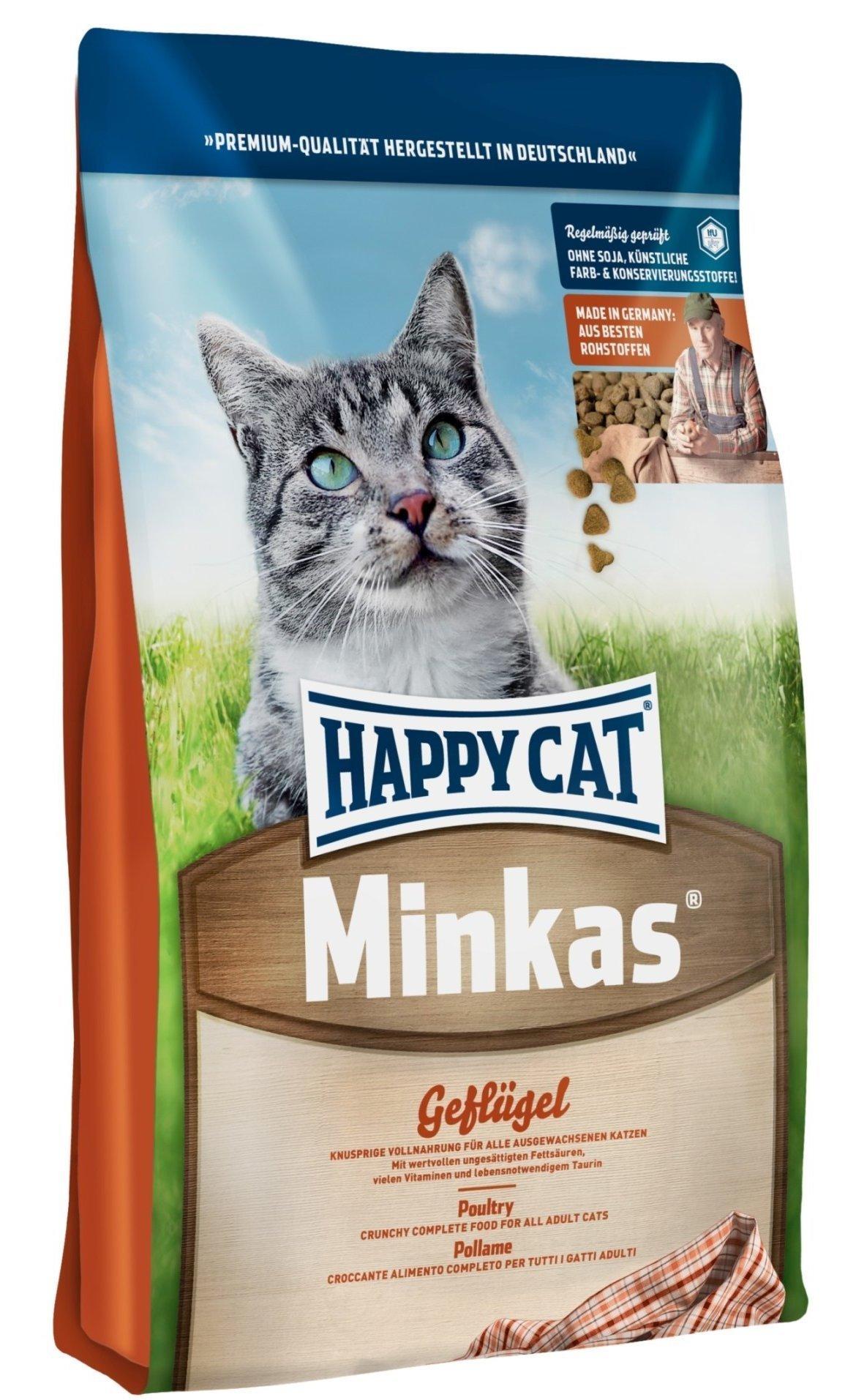 Happy Cat Развесной товар! Happy Cat Minkas с птицей Happy_Cat_Minkas_с_птицей.jpg