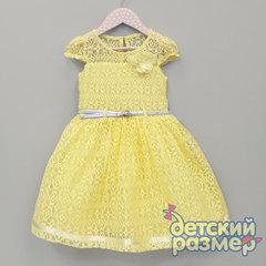 Платье (гипюр с узором)