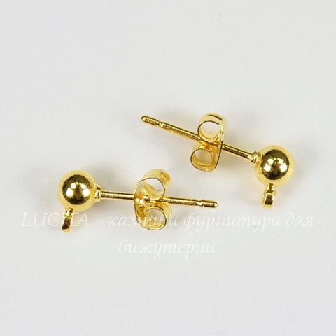 Пуссеты - гвоздики с шариком 4 мм (цвет - золото) (с заглушками)
