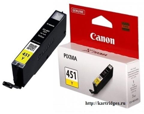 Картридж Canon CLI-451 Y / 6526B001