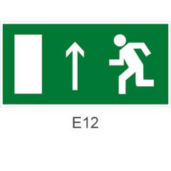 Знак Е12 направления пути эвакуации прямо (левосторонний)
