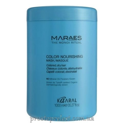 Kaaral Maraes Color Nourishing Mask - Питательная маска для окрашенных волос