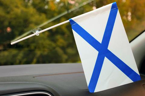 Флажок в машину Андреевский флаг 15х23 см на присоске