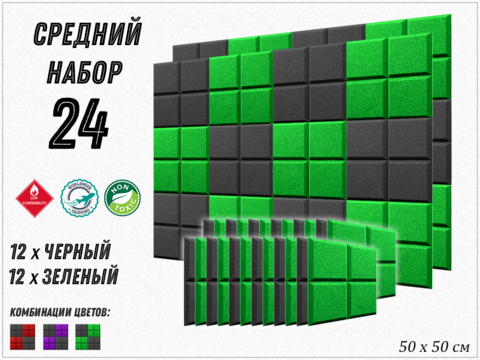 GRID 500  green/black  24  pcs