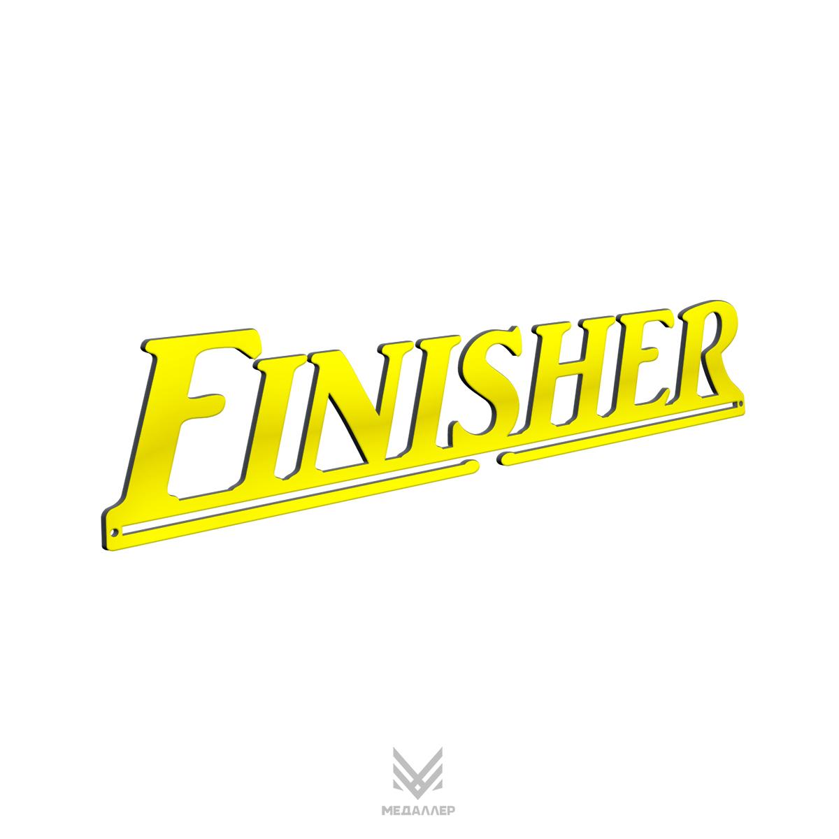 Finisher (желтый)