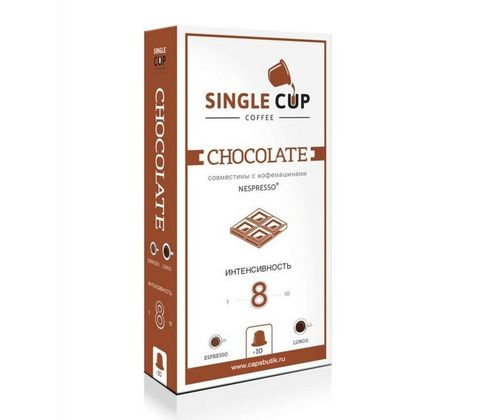 Кофе в капсулах SINGLE CUP COFFEE Chocolate
