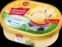 "Мороженое ""Золотой стандарт"" пломбир классический, контейнер 475 г"