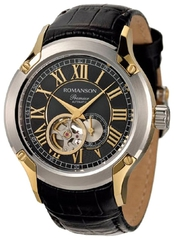 Наручные часы Romanson PB2609RMCBK
