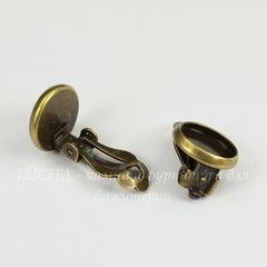 Основы для клипс с сеттингом для кабошона 10 мм (цвет - античная бронза), пара