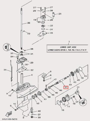 Вал горизонтальный для лодочного мотора F9,9 Sea-PRO (25-51)