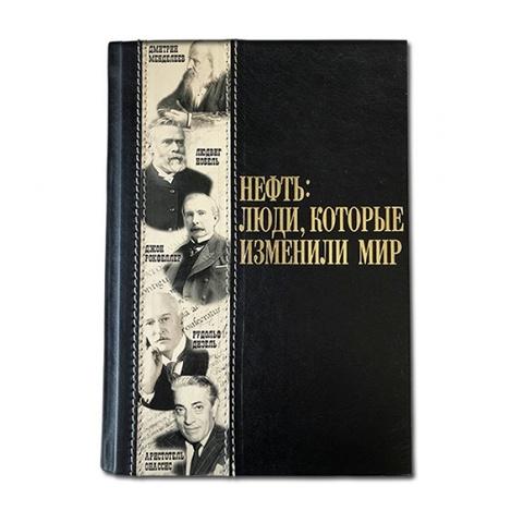 Книга «Нефть: люди, которые изменили мир»