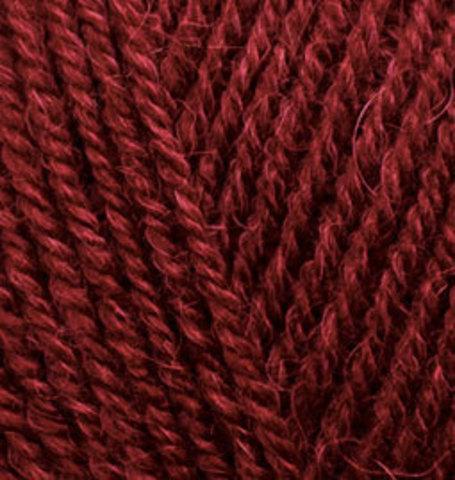 Купить Пряжа Alize Alpaca Royal Код цвета 057 | Интернет-магазин пряжи «Пряха»