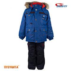 Комплект для мальчика зима Gusti Boutique 3021 true blue