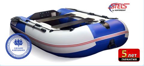 Лодка ПВХ Хантер STELS 275