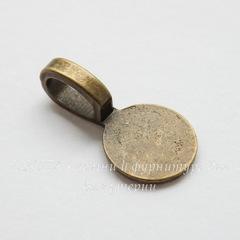 Бейл с круглой площадкой  18х10 мм (цвет - античная бронза)
