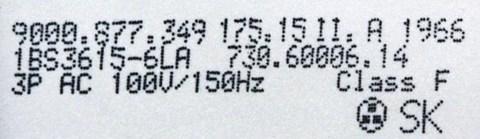 Насос с тэном для посудомоечной машины  Bosch (Бош)/ Siemens (Сименс) - 651956, см. 755078 (меньше размером, подходит)