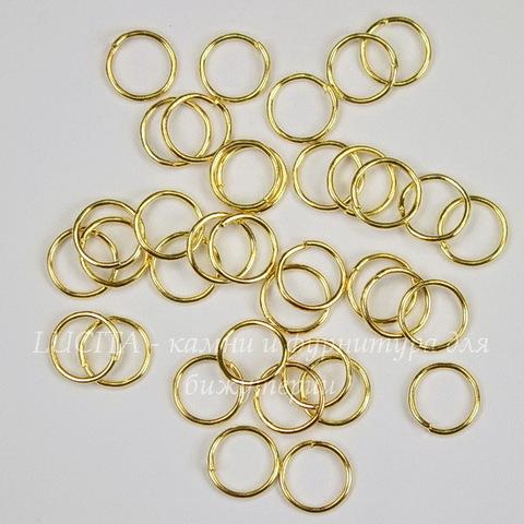 Комплект колечек одинарных 8х0,8 мм (цвет - золото), 20 гр (примерно 210 шт)