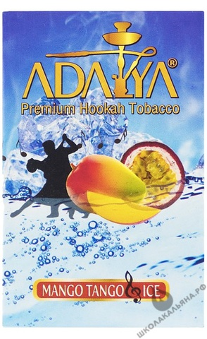 Табак Adalya 50 г Mango Tango Ice (Манго Танго с мятой)
