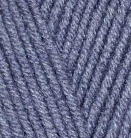 Купить Пряжа Alize Alpaca Royal Код цвета 203 | Интернет-магазин пряжи «Пряха»