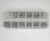 Набор колечек одинарных (примерно 1000 шт) в контейнере (цвет - античное серебро) 4-10х0,7-1 мм
