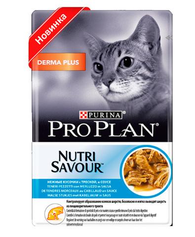 Pro Plan пауч для кошек Дерма+ в соусе с треской 85 г