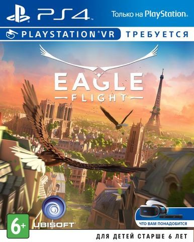 PS4 Eagle Flight (только для VR, русская версия)