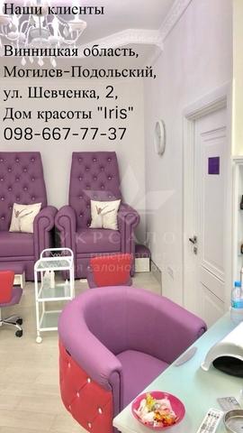 Фото 4 салона красоты Iris
