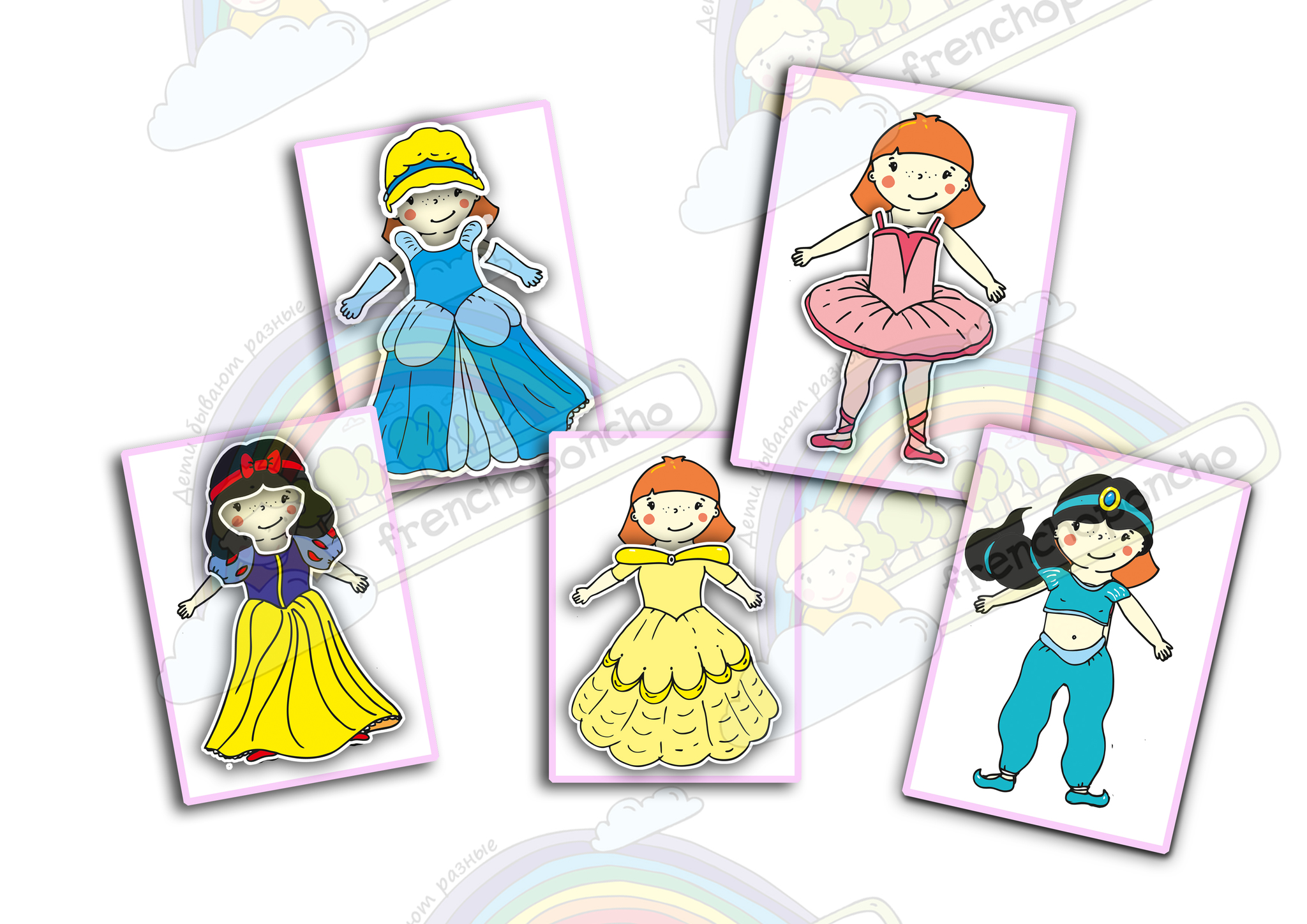 """Дополнительный набор одежды """"Наряды принцессы"""" для игры """"Оля"""". Развивающие пособия на липучках Frenchoponcho (Френчопончо)"""