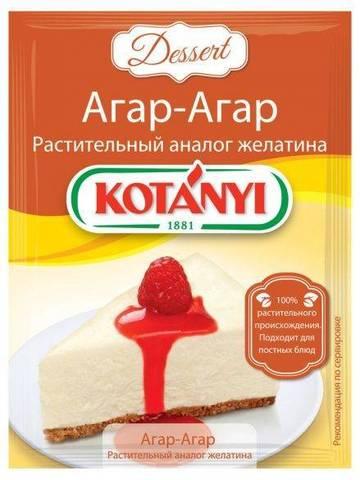 Агар-агар. Растительный аналог желатина KOTANYI, 10 г