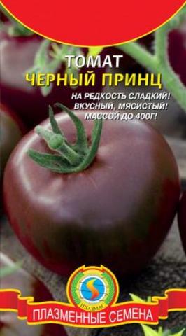 Семена Томат Черный принц, ЗГ