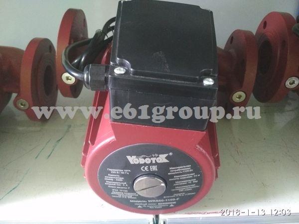 Циркуляционный насос Vodotok (Водоток) WRS 50-1100-F купить