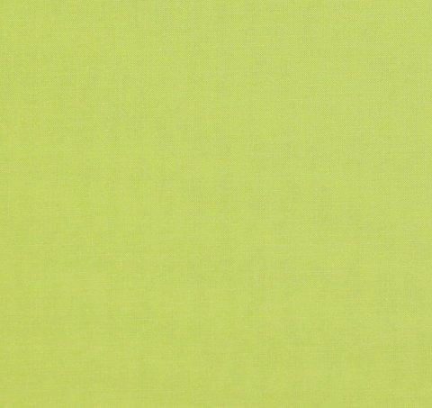 Простыня на резинке 160x200 Сaleffi Raso Tinta Unito с бордюром сатин горчичная