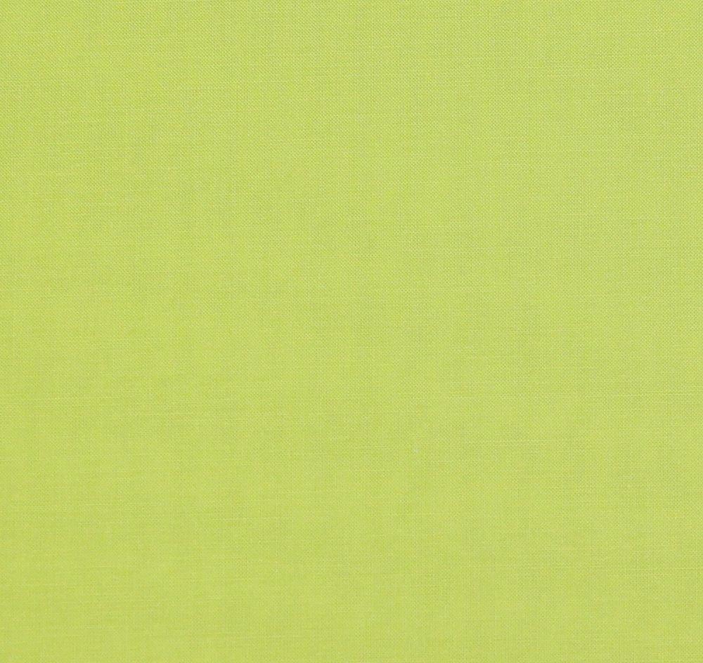 Простыни на резинке Простыня на резинке 160x200 Сaleffi Raso Tinta Unito с бордюром сатин горчичная prostynya-na-rezinke-160x200-saleffi-raso-tinta-unito-s-bordyurom-satin-gorchichnaya-italiya.jpg