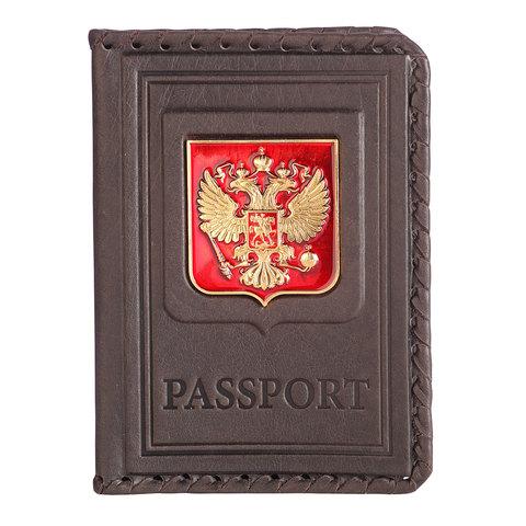 Обложка для паспорта «Гражданин»