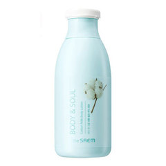 Saem Body & Soul Cotton Milk Body Lotion - Лосьон для тела молочный