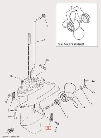 Решётка жабр левая для лодочного мотора F9,9 Sea-PRO (26-6)